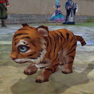 Военный свирепый тигр