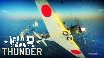 War Thunder : Бесплатно ключи к глобальной бете