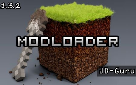 Mod Loader (1.3.2)