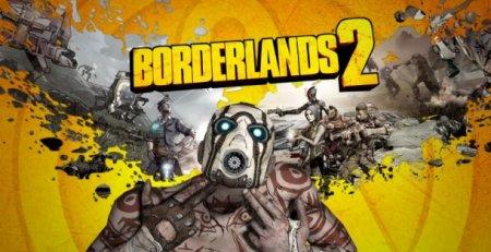 Borderlands 2. Узнаем что за земли.
