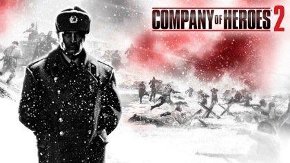 Company of Heroes 2 - Дневник разработчиков, ЗБТ