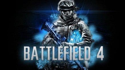Battlefield 4 – Дата анонса, арт