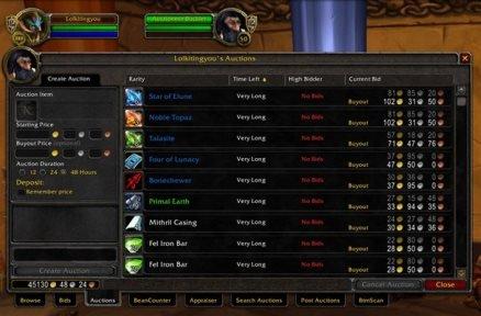World of Warcraft - межсерверные аукционы