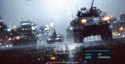 Battlefield 4 – Первая информация, сайт
