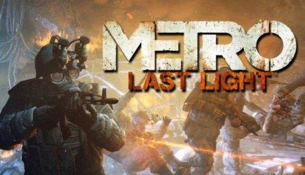Metro: Last Light - Предзаказ в сети Steam